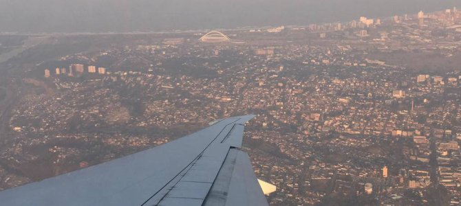 WM-Tagebuch 2019 #1 – Ankunft in Südafrika